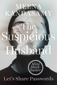 the_suspicious_husband_300_rgb_1492492041_380x570