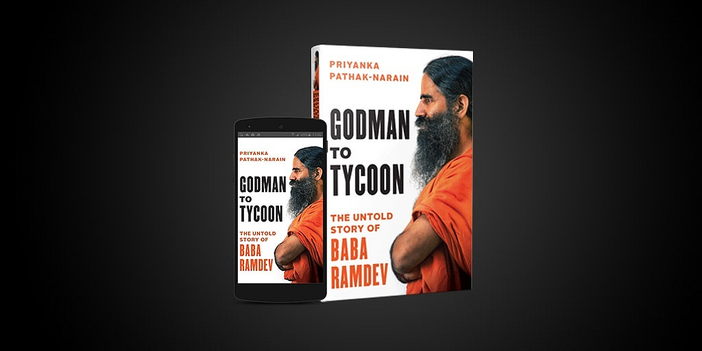 godman to tycoon the untold story of baba ramdev pdf