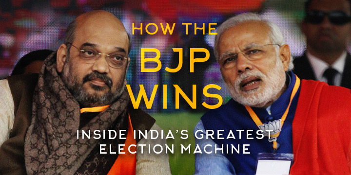 HOW-BJP-WINS_720X360 (1)